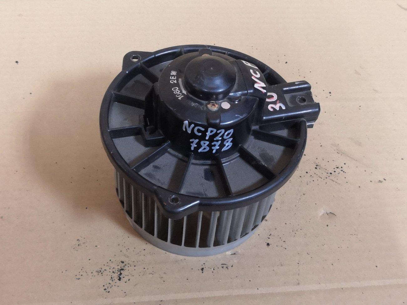 Мотор печки Toyota Bb NCP30 1NZFE (б/у)