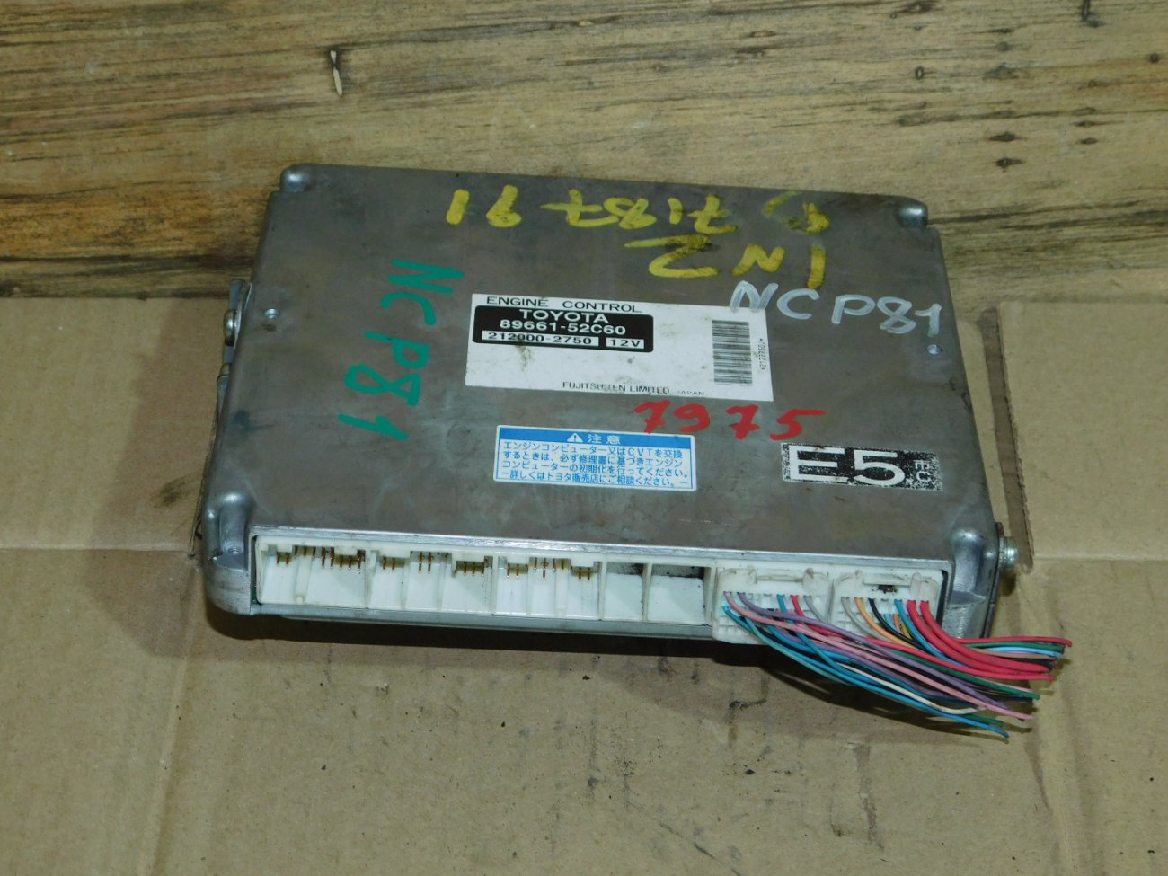 Блок управления efi Toyota Sienta NCP81 1NZ-FE (б/у)