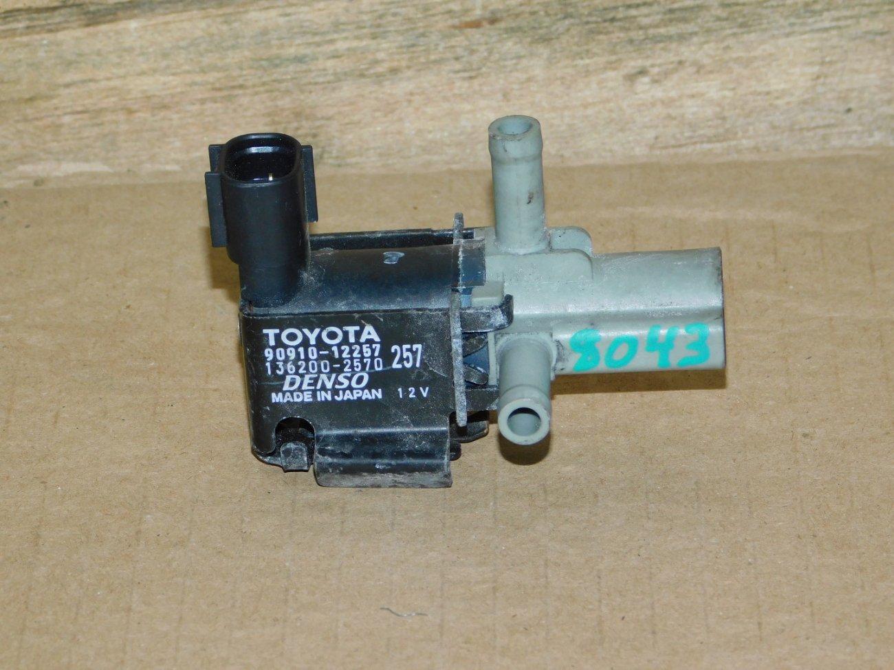 Вакуумный клапан Toyota 1ZZ-FE (б/у)