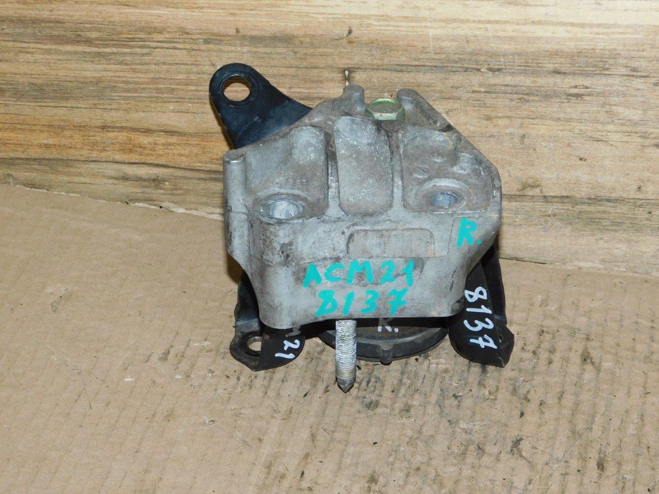 Подушка двигателя Toyota Ipsum ACM21 2AZ-FE правая (б/у)