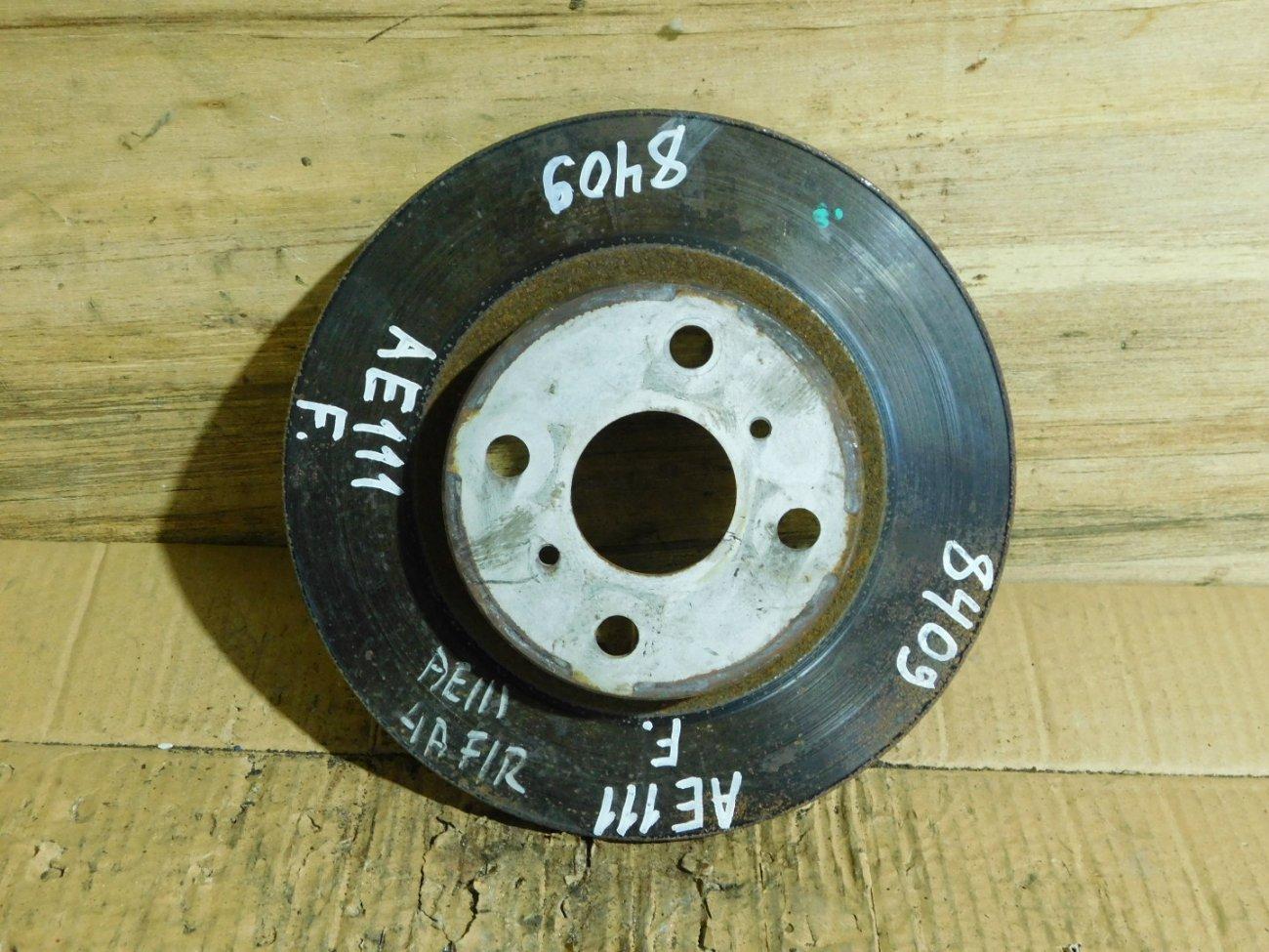 Тормозной диск Toyota Carib AE111 4A-FE передний (б/у)