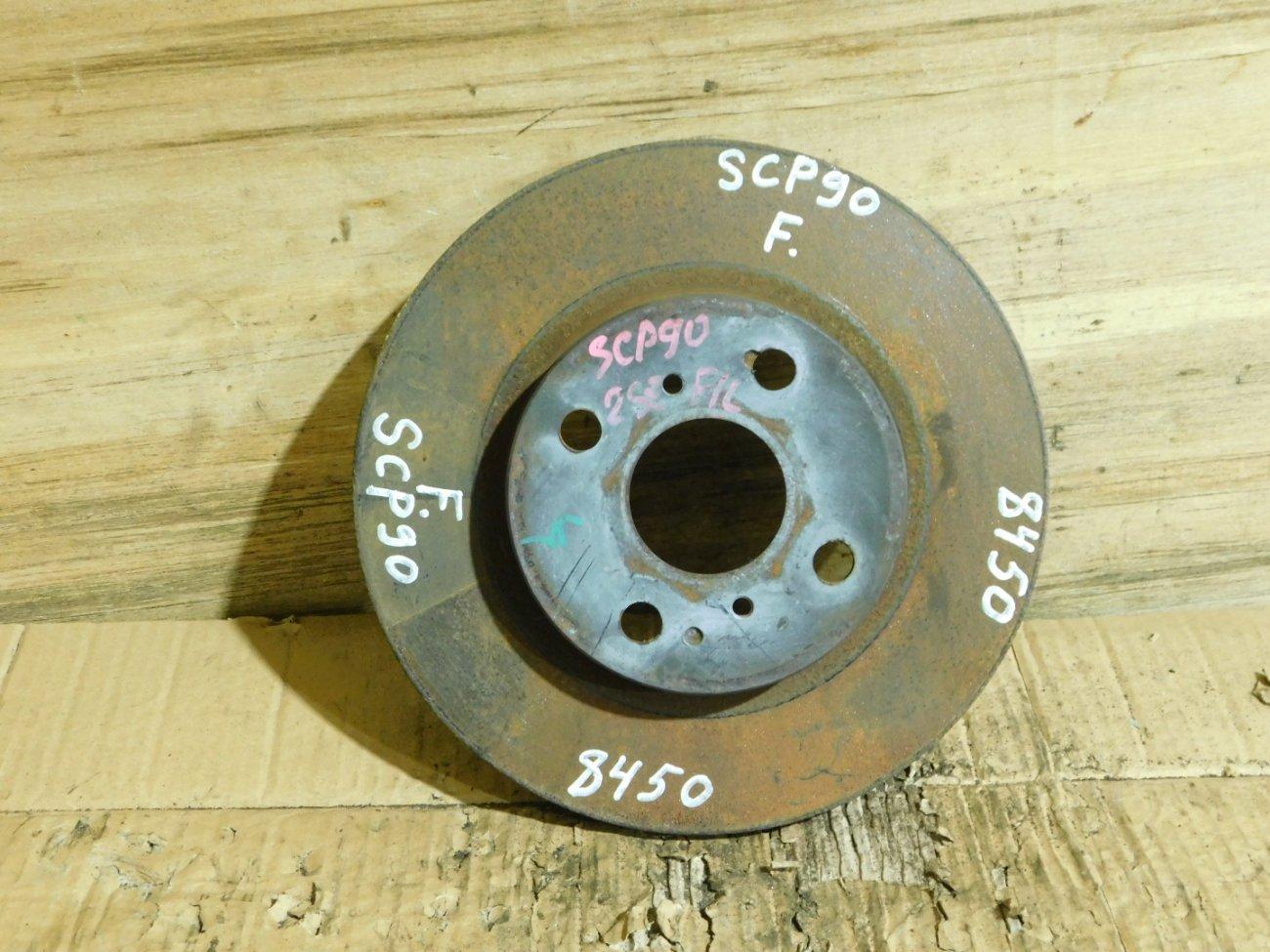 Тормозной диск Toyota Aqua NHP10 1NZFXE передний (б/у)