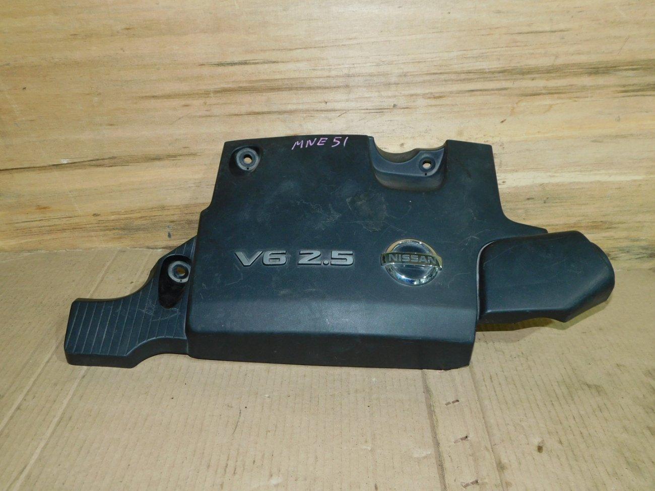 Декоративная крышка двс Nissan Elgrand MNE51 VQ25 (б/у)