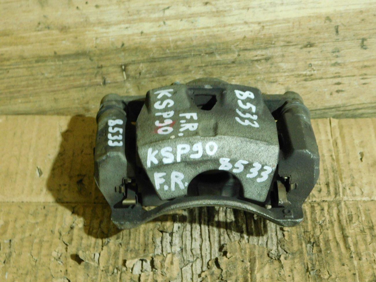 Суппорт Toyota Vitz KSP130 1NZFE передний правый (б/у)