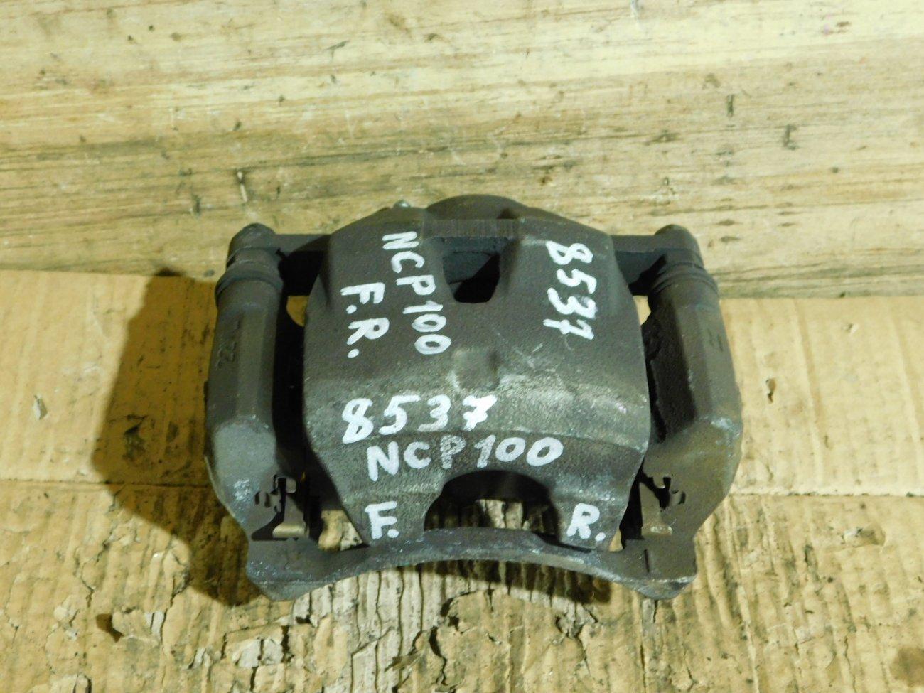 Суппорт Toyota Ractis NCP105 1NZFE передний правый (б/у)