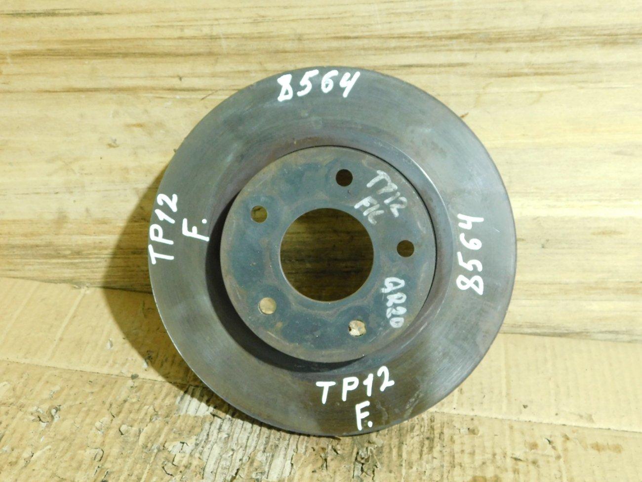 Тормозной диск Nissan Primera QP12 QR20DE передний (б/у)