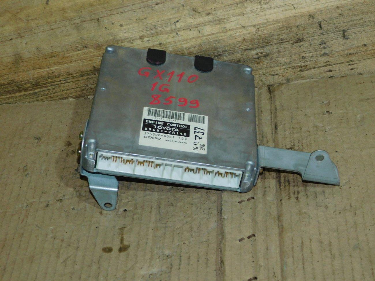 Блок управления efi Toyota Mark Ii GX110 1GFE (б/у)