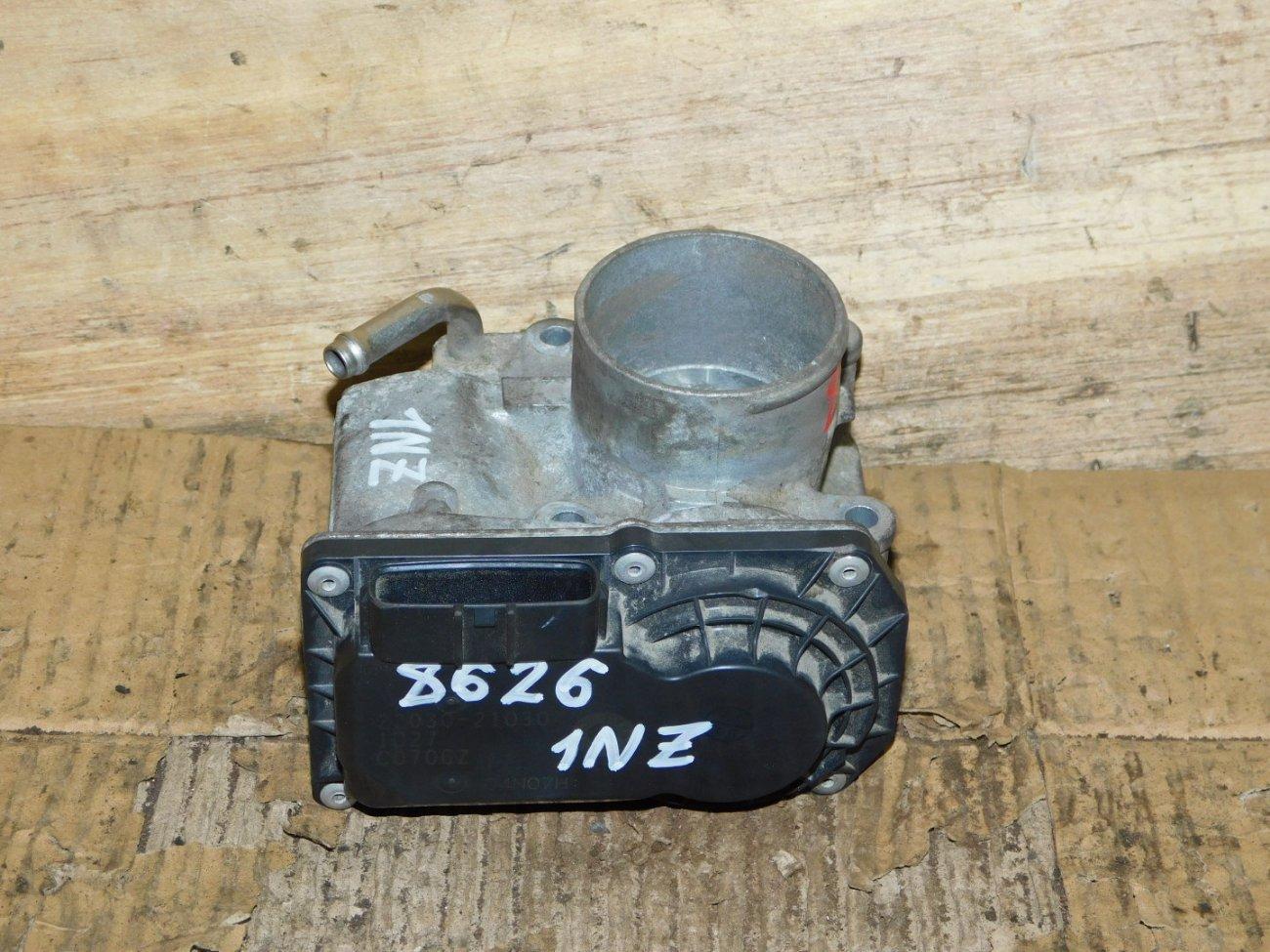 Дроссельная заслонка Toyota Allex NCP125 1NZ-FE (б/у)