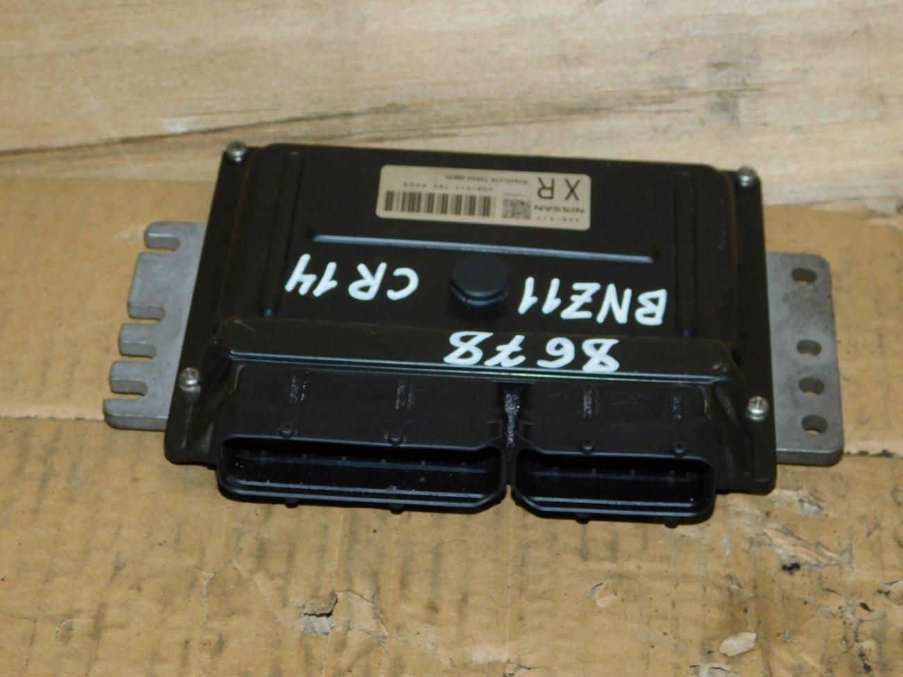 Блок управления efi Nissan Cube BNZ11 CR14 (б/у)