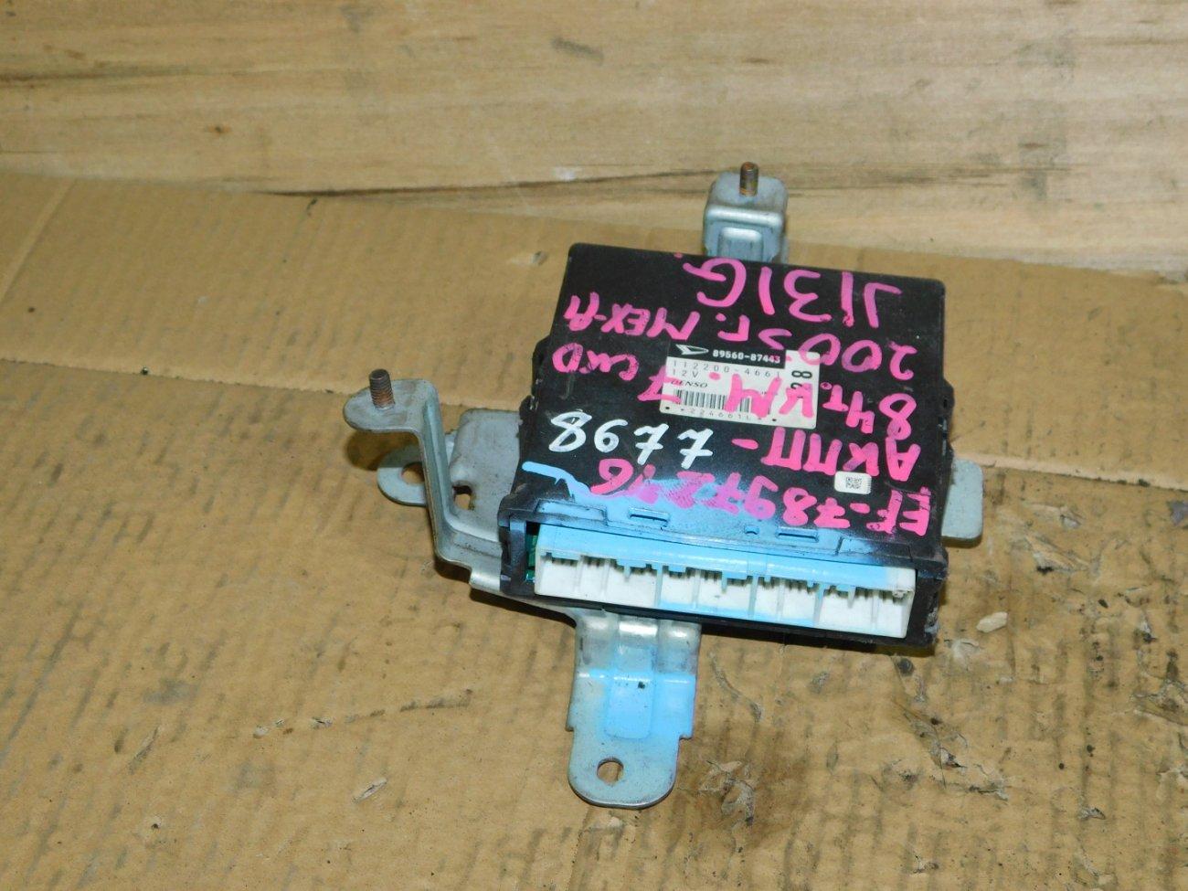 Блок управления efi Daihatsu Terios Kid J131G EFDEM (б/у)