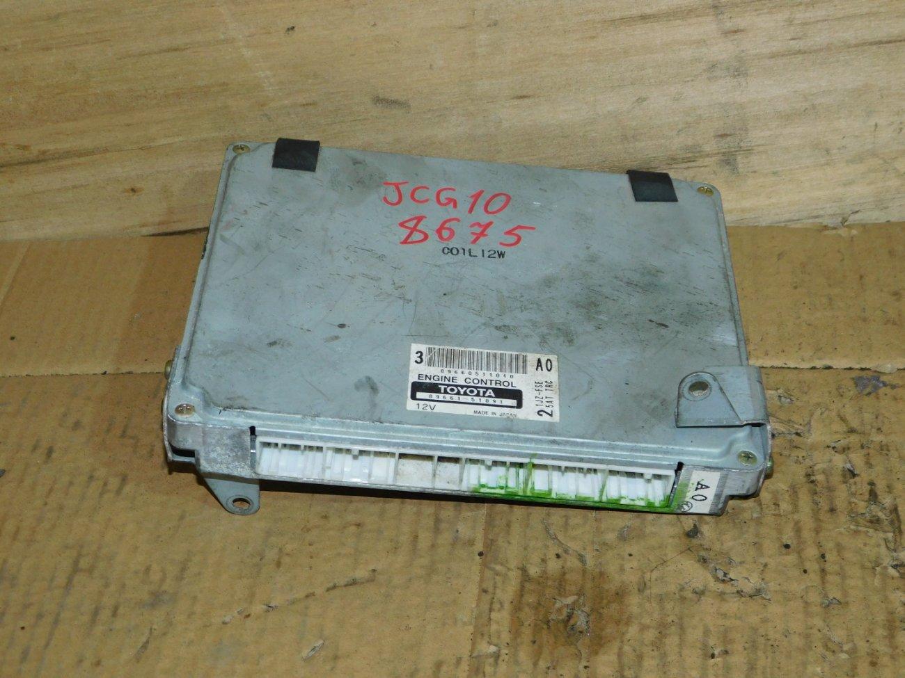 Блок управления efi Toyota Brevis JCG10 1JZ FSE (б/у)