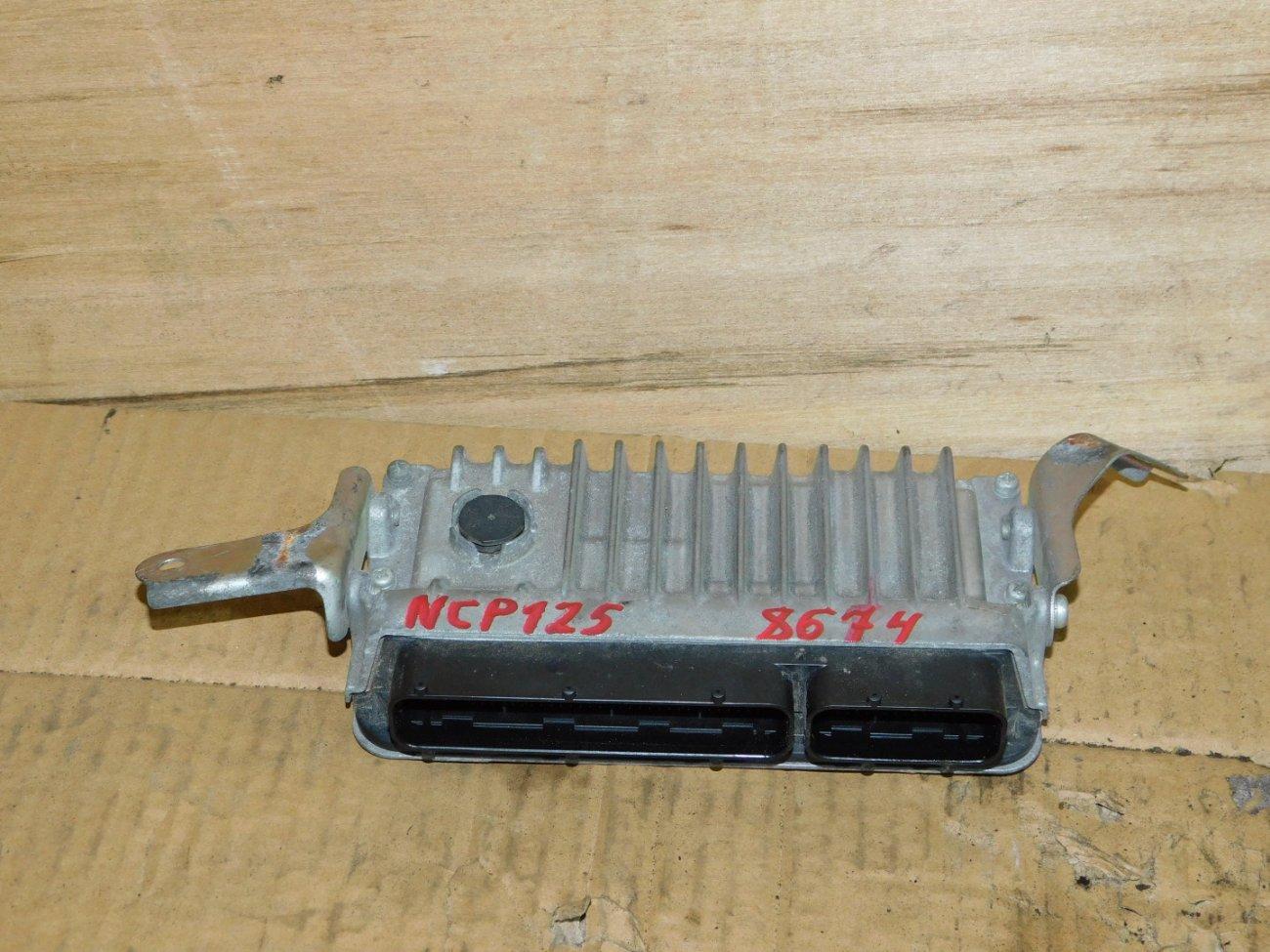 Блок управления efi Toyota Ractis NCP125 1NZ-FE (б/у)
