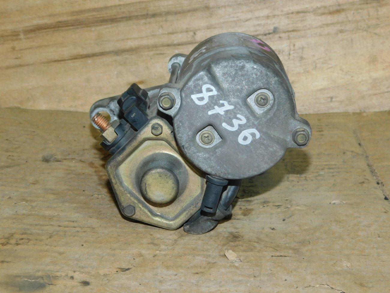 Стартер Toyota Ipsum SXM10 3SFE (б/у)