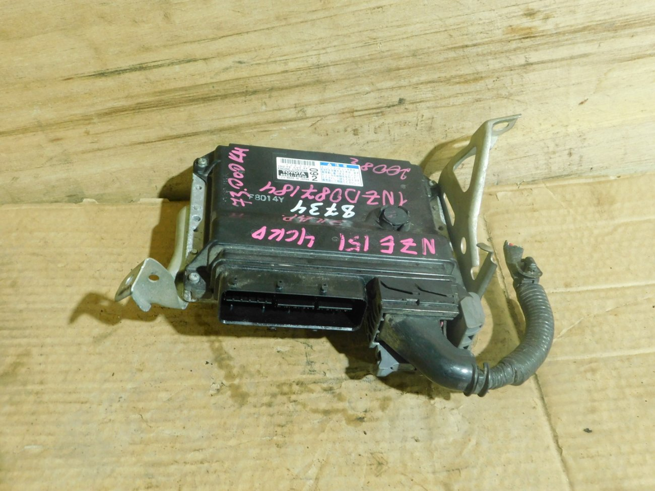Блок управления efi Toyota Corolla Rumion NZE151 1NZ-FE (б/у)