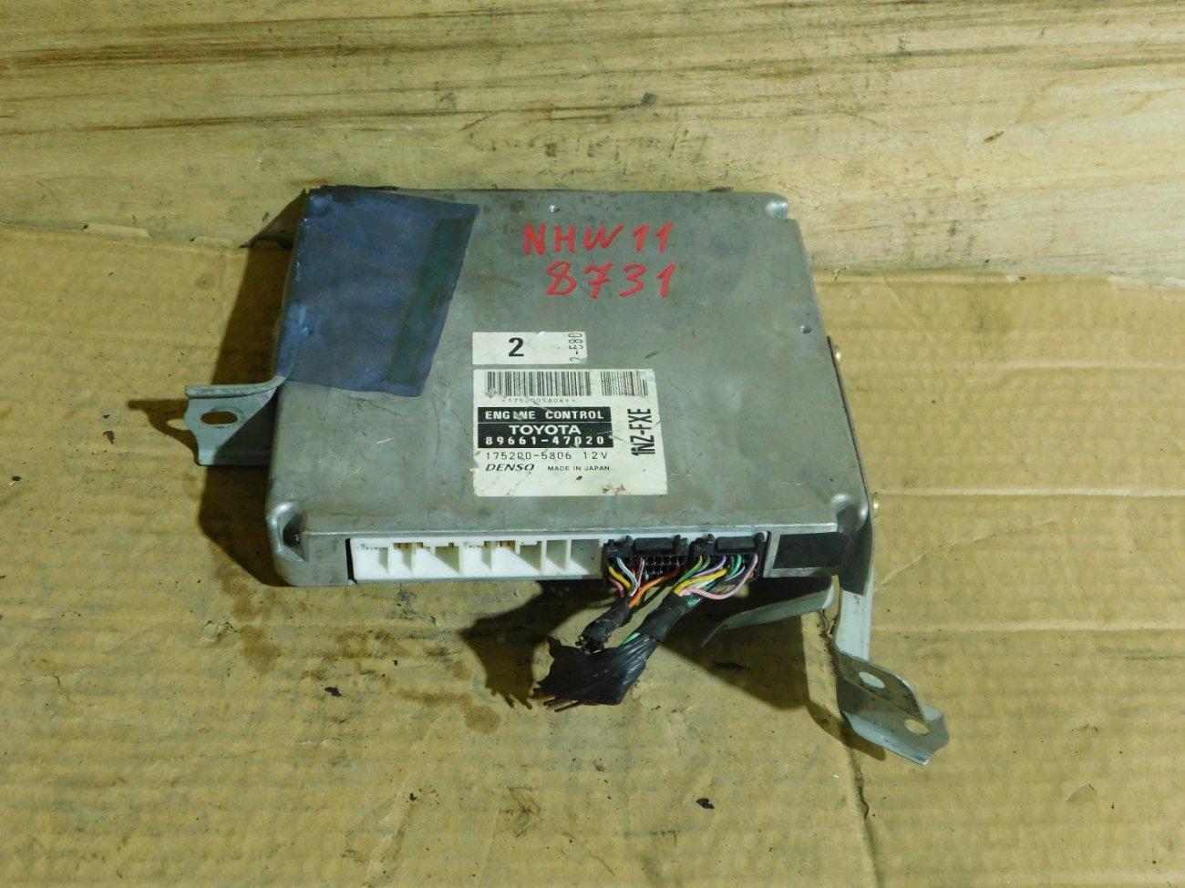 Блок управления efi Toyota Prius NHW11 1NZ FXE (б/у)