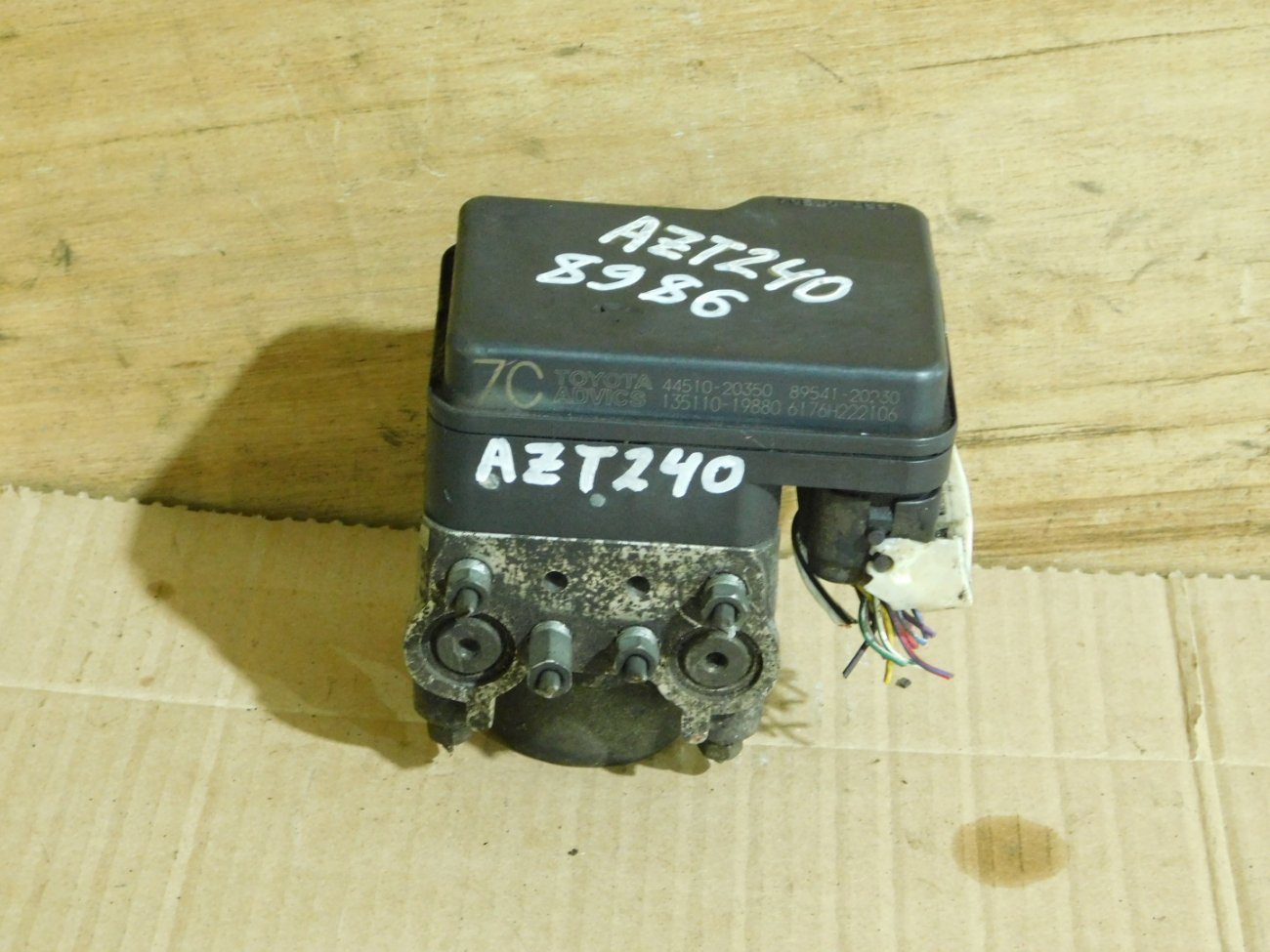 Блок abs Toyota Allion AZT240 1AZ-FSE (б/у)