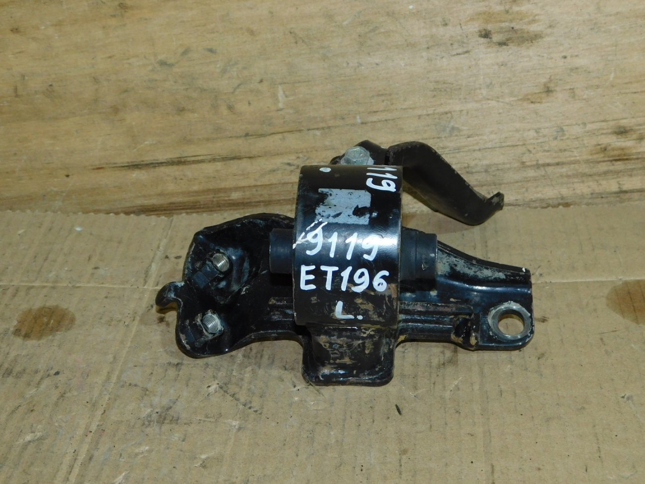 Подушка двигателя Toyota Caldina ET196 5E-FE левая (б/у)