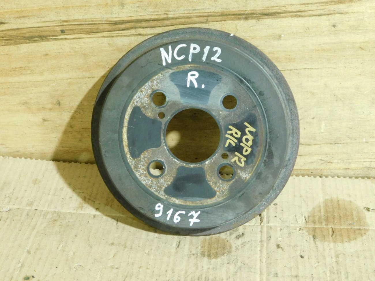 Тормозной барабан Toyota Platz NCP12 1NZ-FE задний (б/у)
