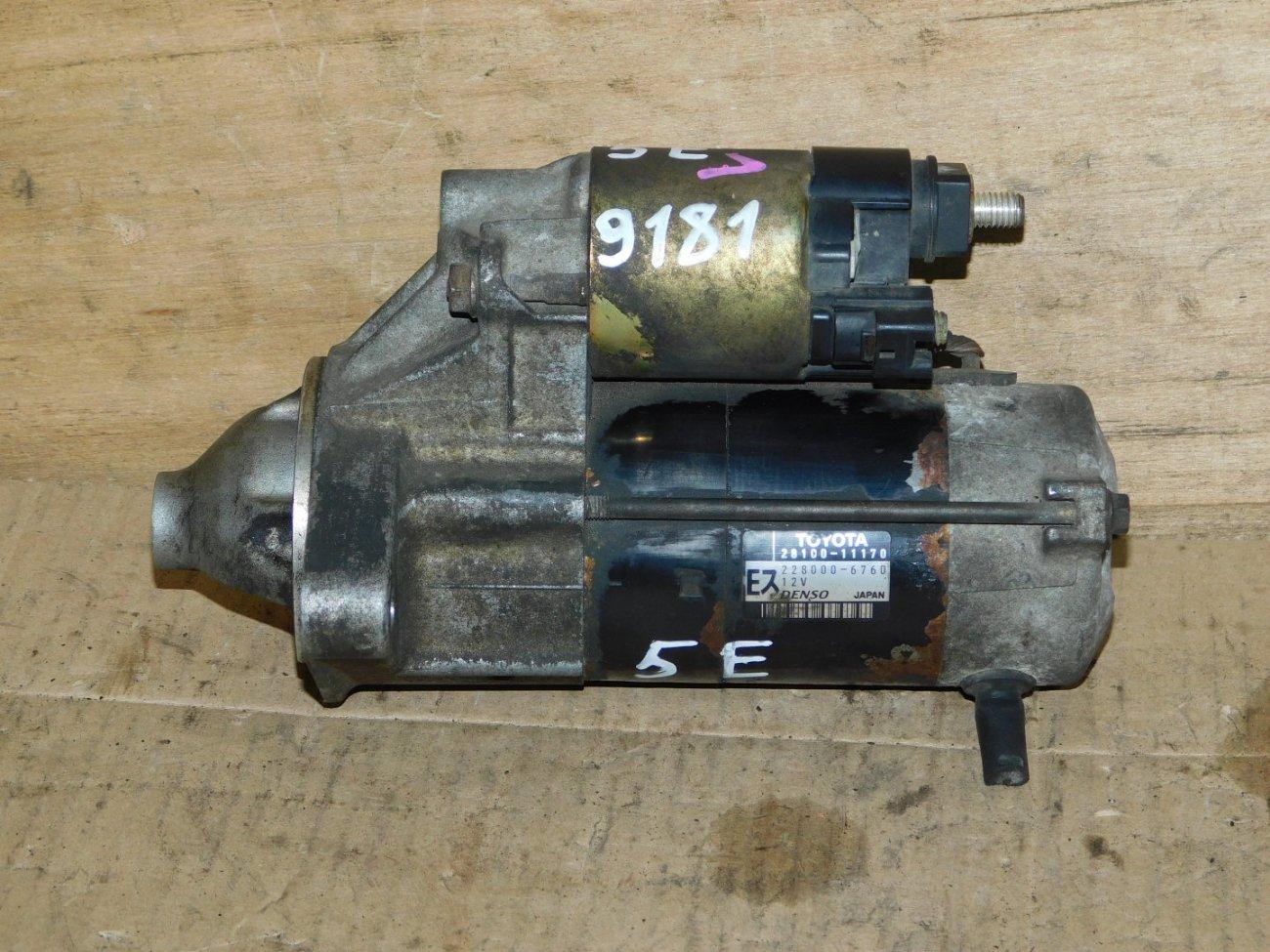 Стартер Toyota 5E-FE (б/у)