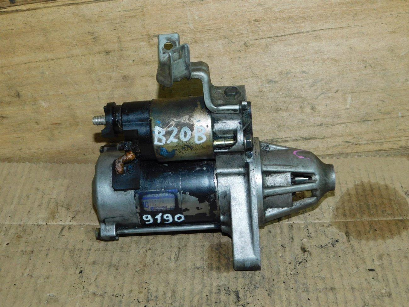 Стартер Honda Cr-V RD1 B20B (б/у)