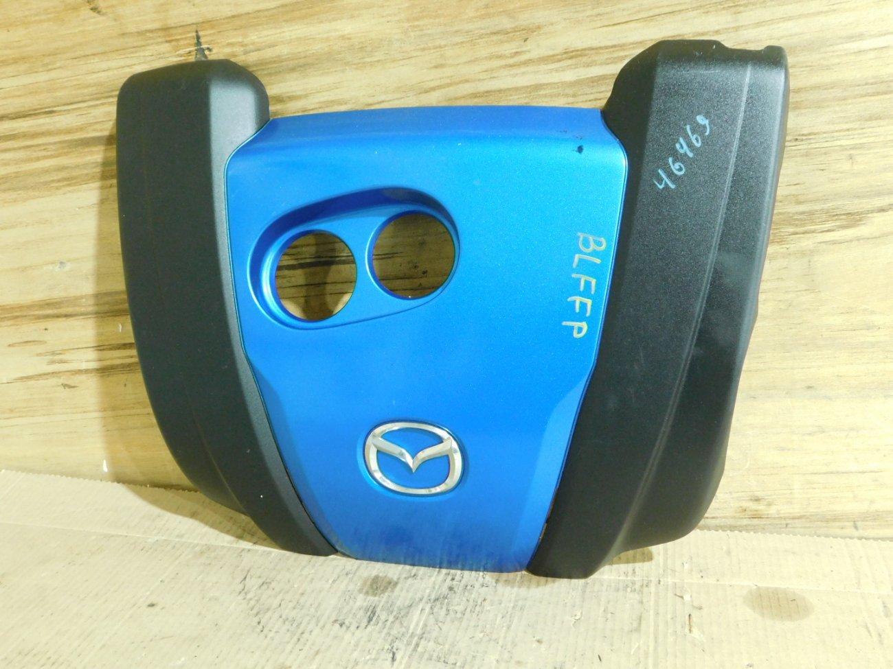 Декоративная крышка двс Mazda Axela BLFFP PE-VPS (б/у)