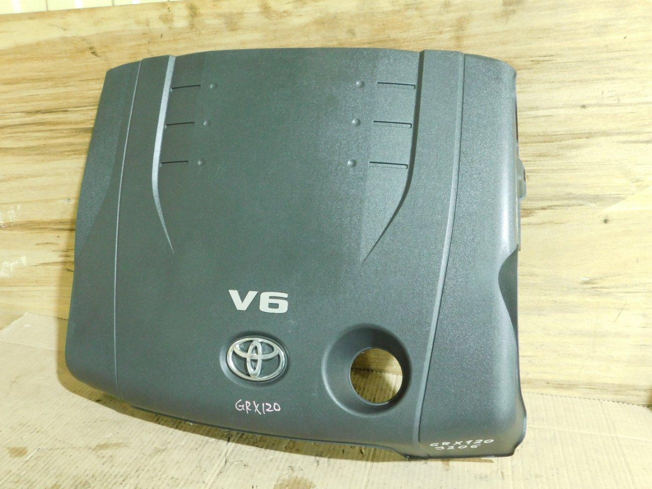 Декоративная крышка двс Toyota Mark X GRX120 4GRFSE (б/у)