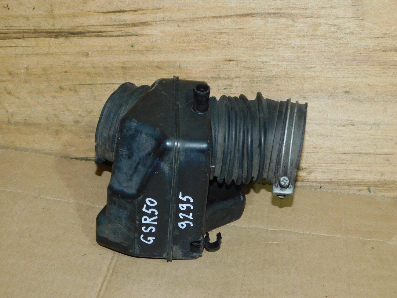Патрубок воздушного фильтра Toyota Estima GSR55 2GRFE (б/у)
