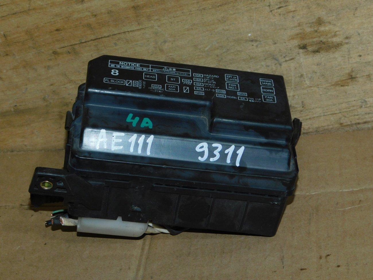 Блок предохранителей под капот Toyota Carib AE111 4A-FE (б/у)