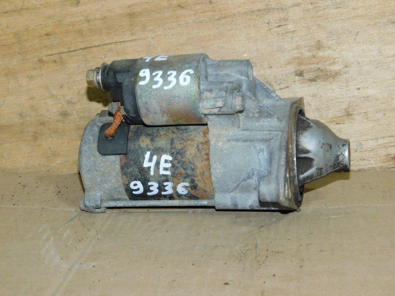 Стартер Toyota Caldina ET196 5E-FE (б/у)