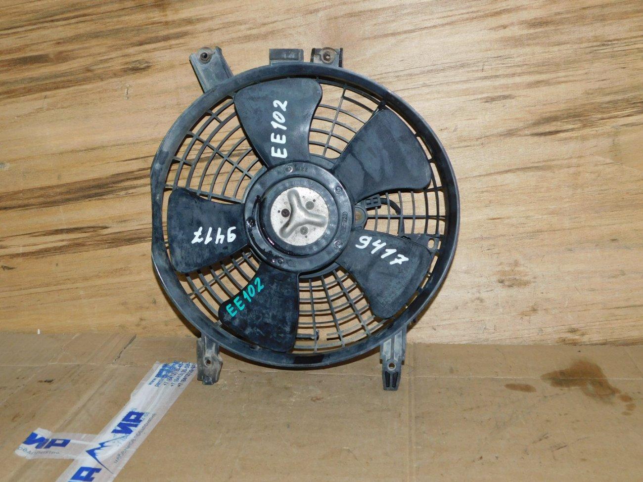 Вентилятор радиатора кондиционера Toyota Corolla EE102 4E-FE (б/у)