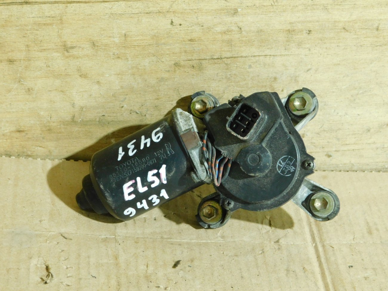 Мотор дворников Toyota Tercel EL51 4E-FE передний (б/у)