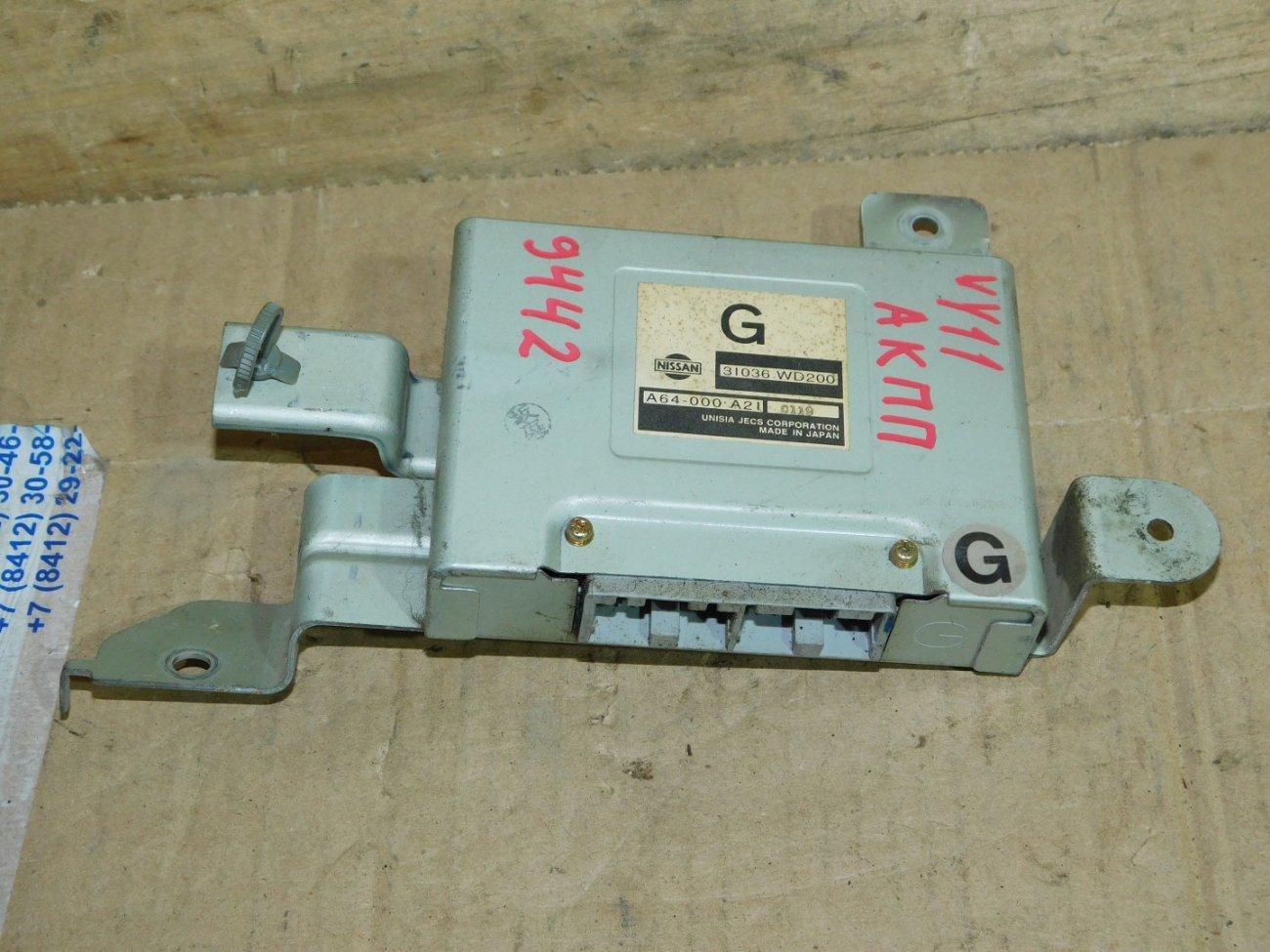 Блок переключения кпп Nissan Ad VY11 QG13DE (б/у)