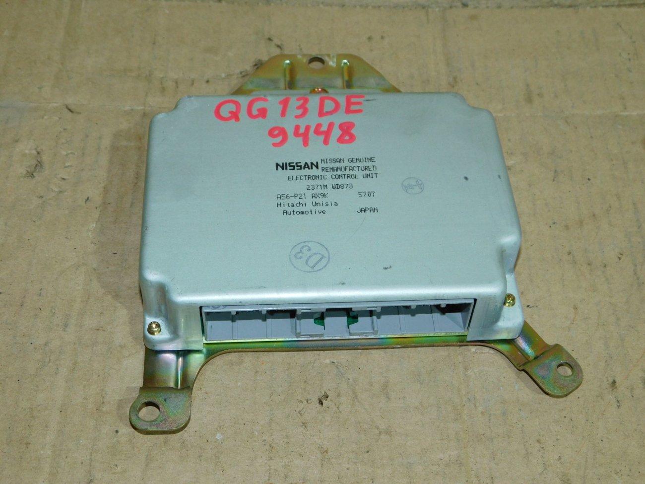 Блок управления efi Nissan Ad VY11 QG13DE (б/у)
