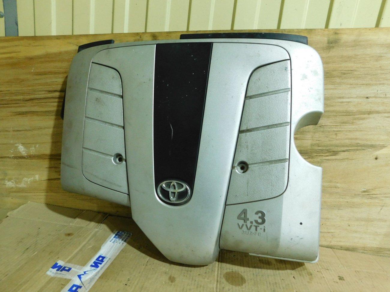 Декоративная крышка двс Toyota Celsior UCF30 3UZ-FE (б/у)