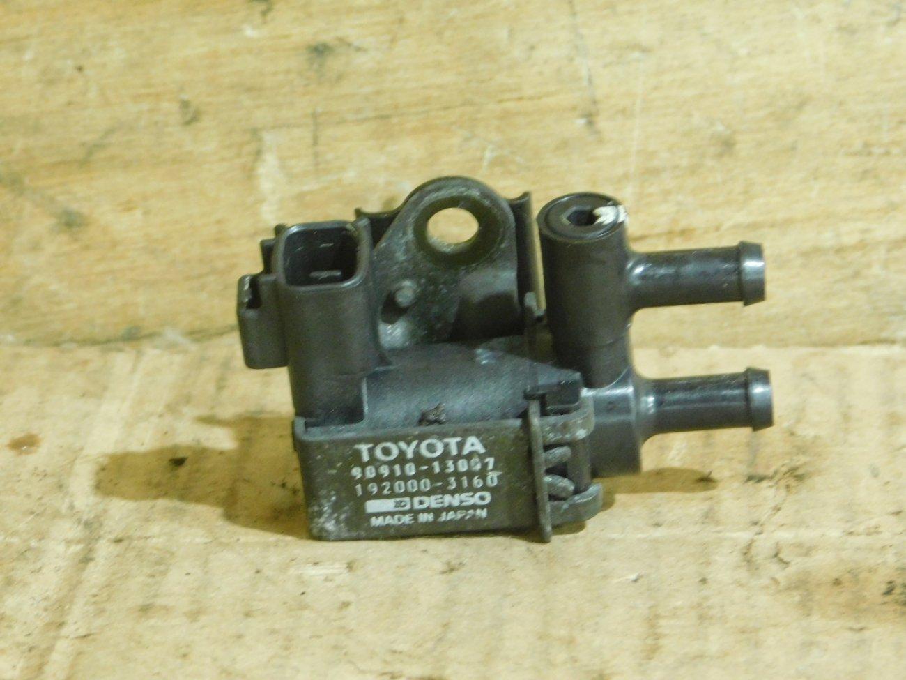 Вакуумный клапан Toyota 3S-FE (б/у)