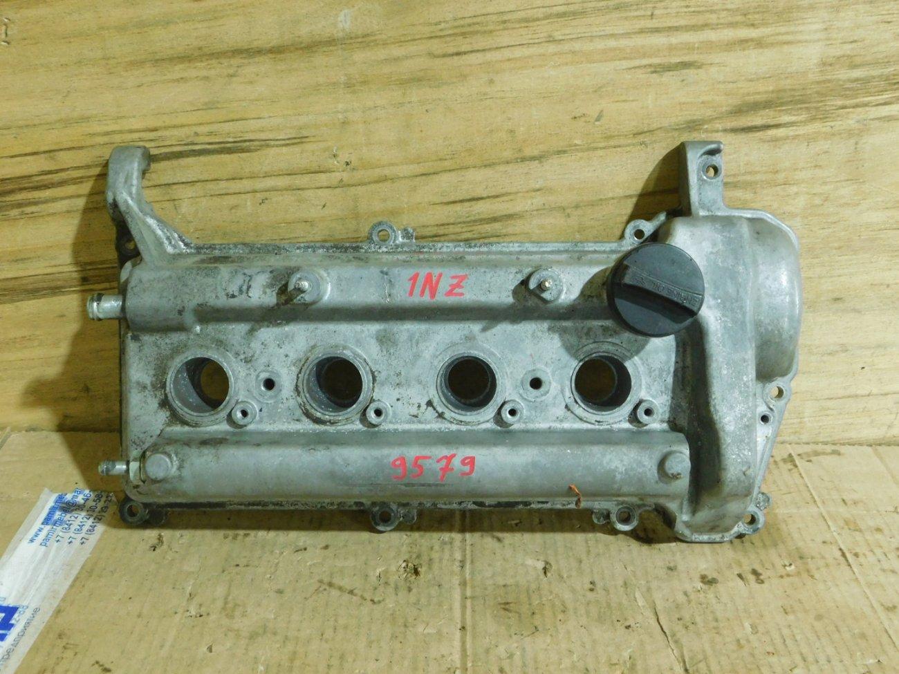 Крышка клапанная Toyota 1NZ-FE (б/у)
