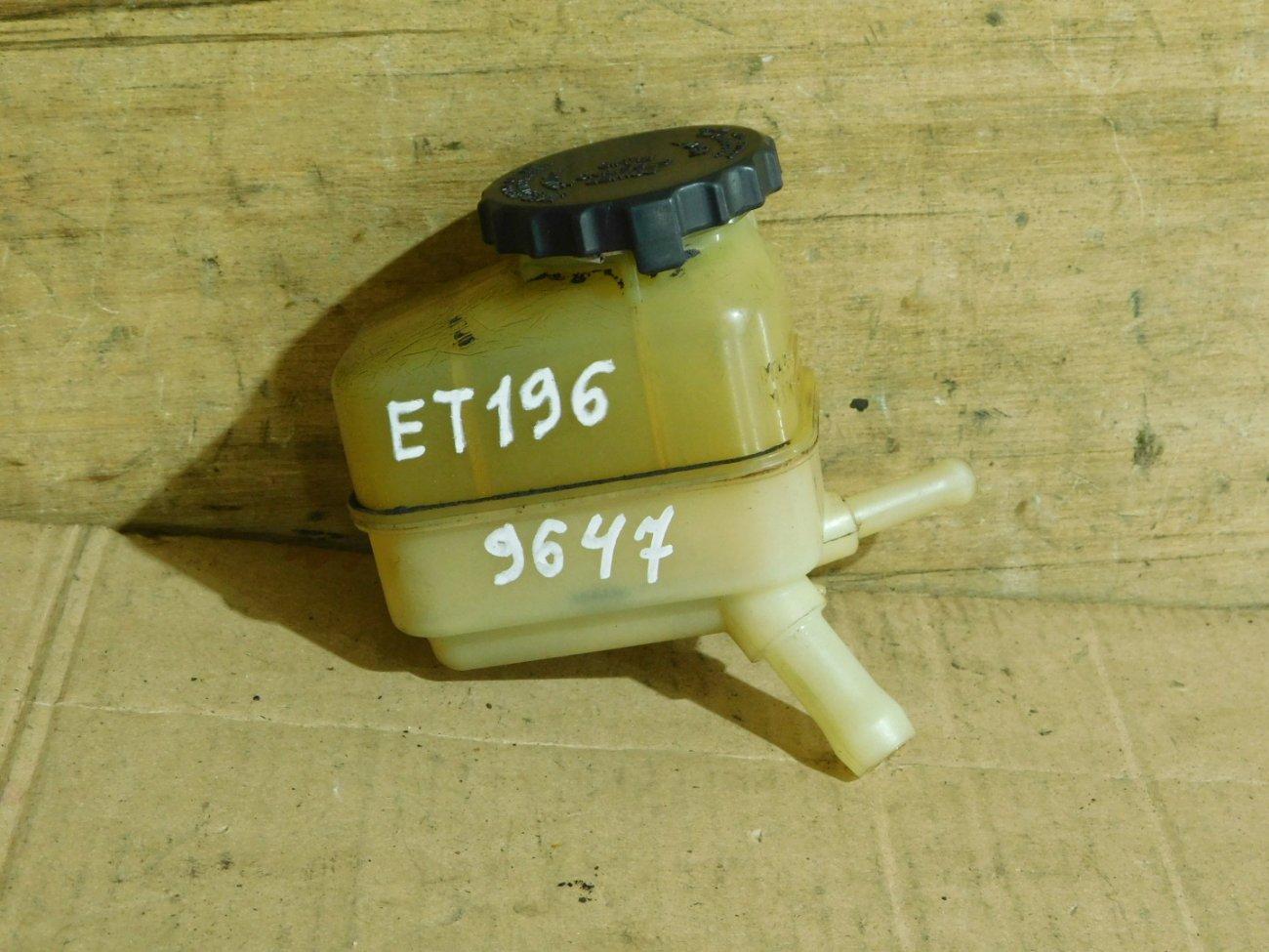 Бачок гидроусилителя Toyota Caldina ET196 5E-FE (б/у)