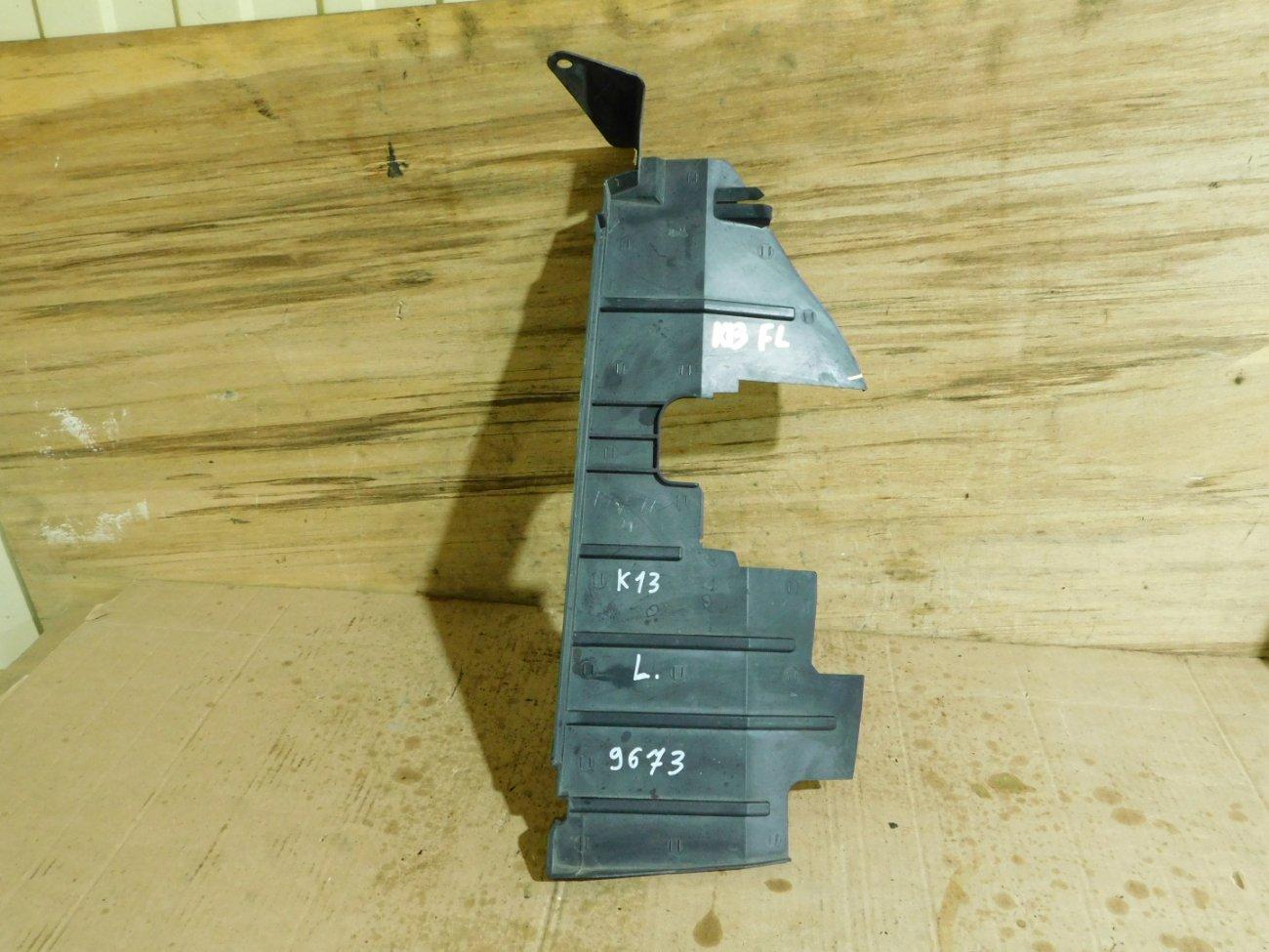 Защита радиатора Nissan March K13 HR12DE левая (б/у)