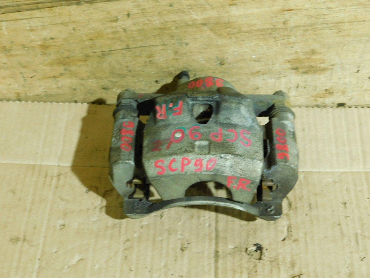 Суппорт Toyota Vitz SCP90 2SZ-FE передний правый (б/у)