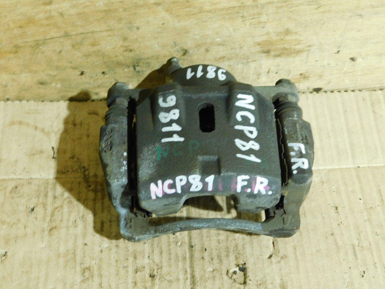 Суппорт Toyota Sienta NCP81 1NZ-FE передний правый (б/у)