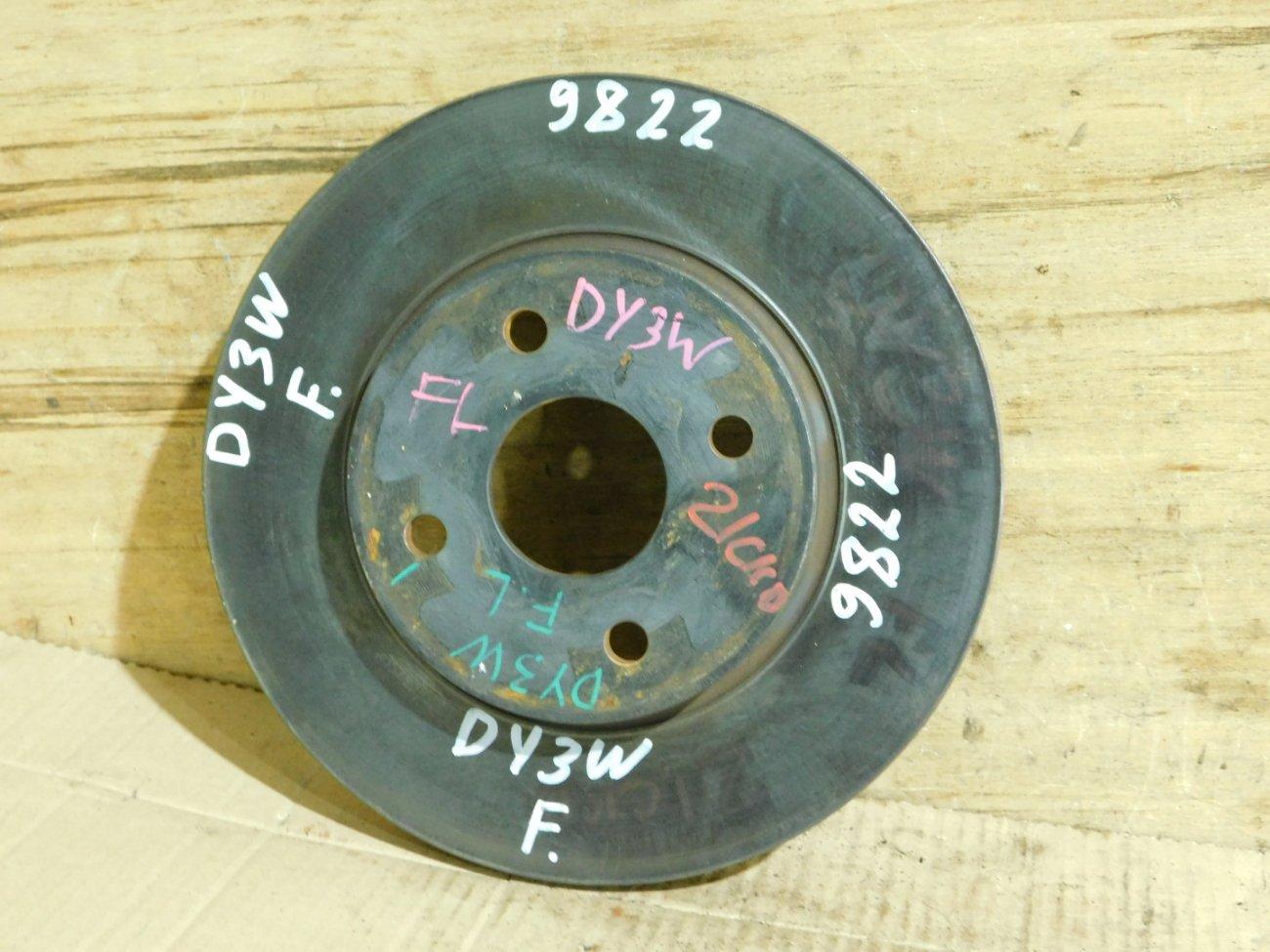 Тормозной диск Mazda Demio DY3W передний (б/у)