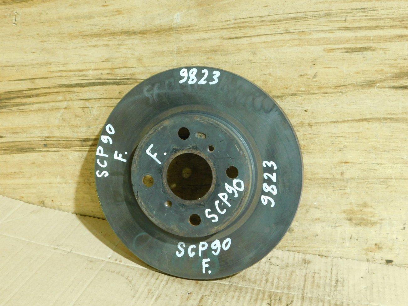 Тормозной диск Toyota Aqua KSP130 передний (б/у)