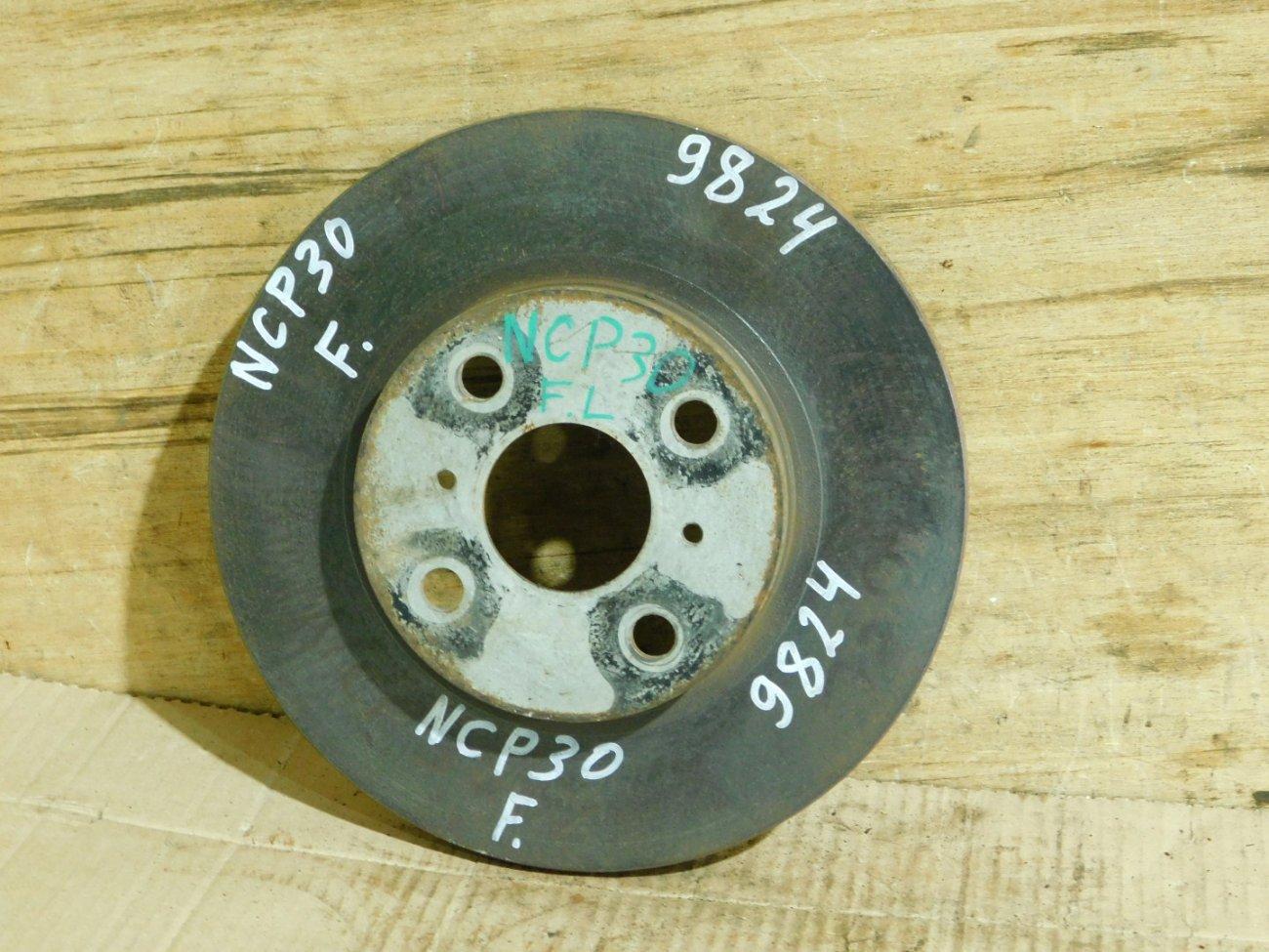 Тормозной диск Toyota Bb NCP30 передний (б/у)