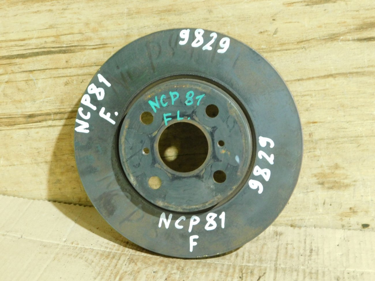 Тормозной диск Toyota Sienta NCP81 1NZ-FE передний (б/у)