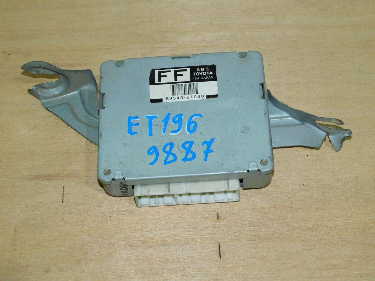 Блок управления abs Toyota Caldina ET196 5E-FE (б/у)