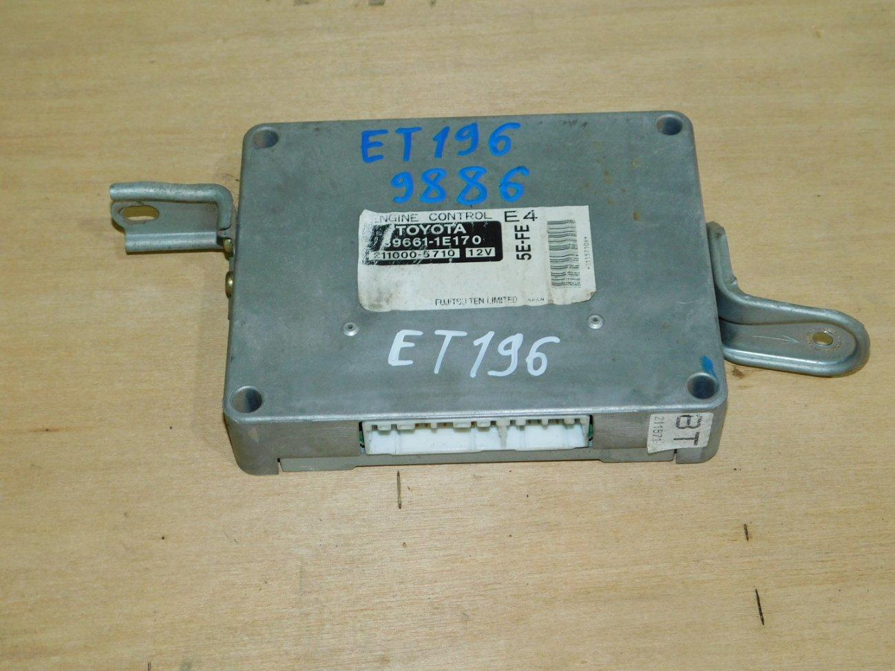 Блок управления efi Toyota Caldina ET196 5E-FE (б/у)