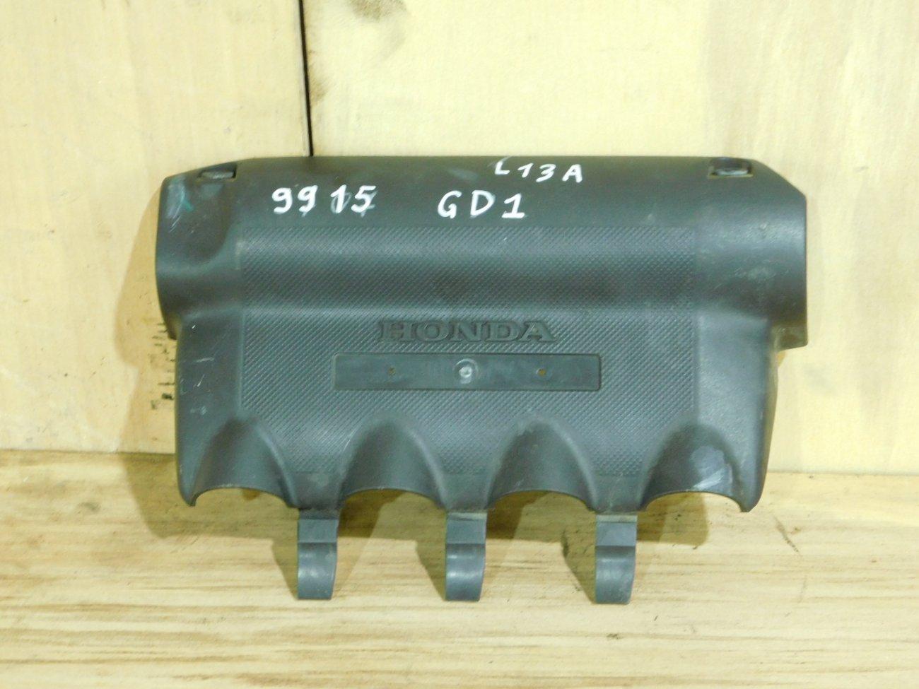 Декоративная крышка двс Honda Fit GD1 L13A (б/у)