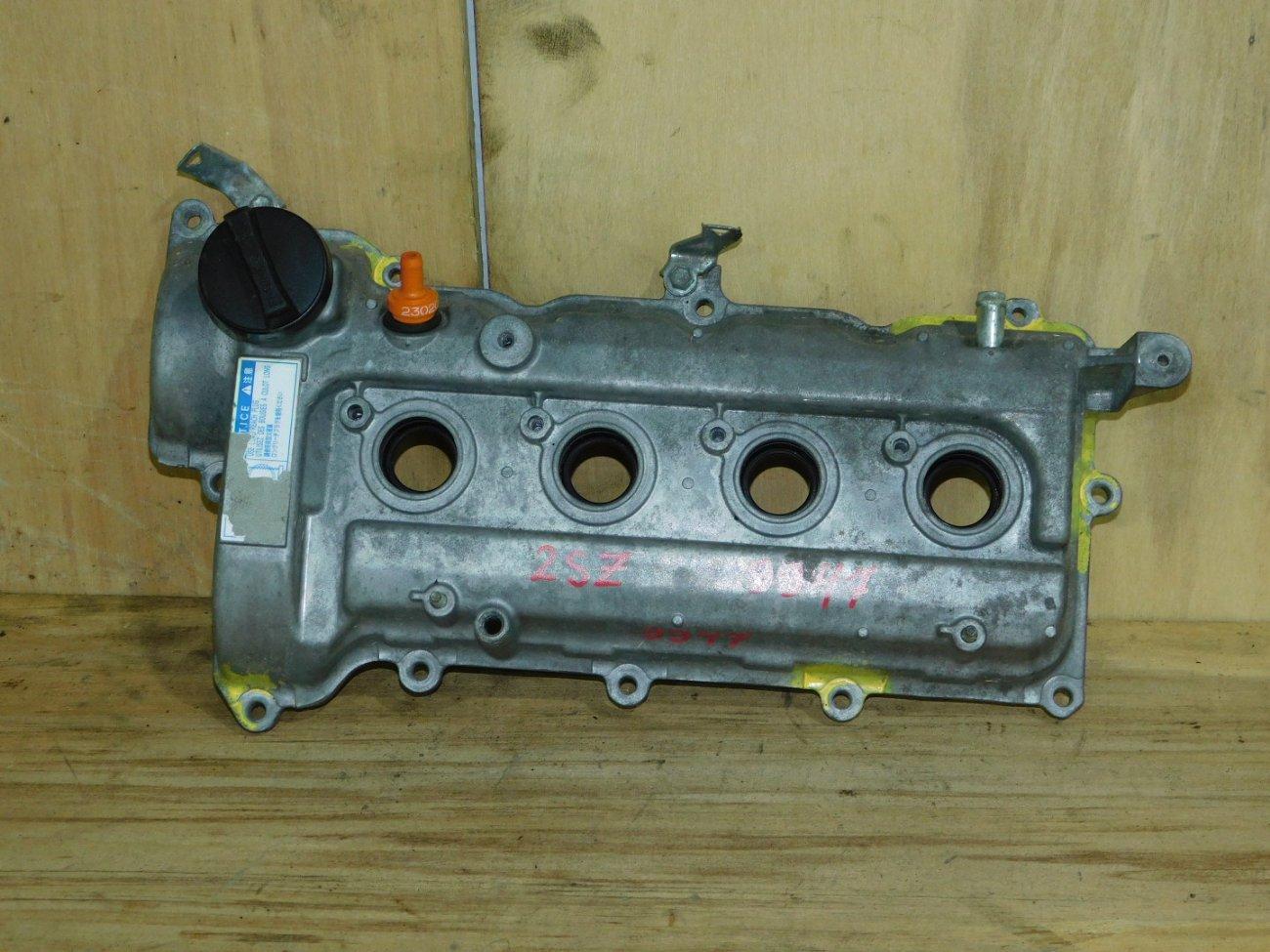 Крышка клапанная Toyota 2SZ-FE (б/у)