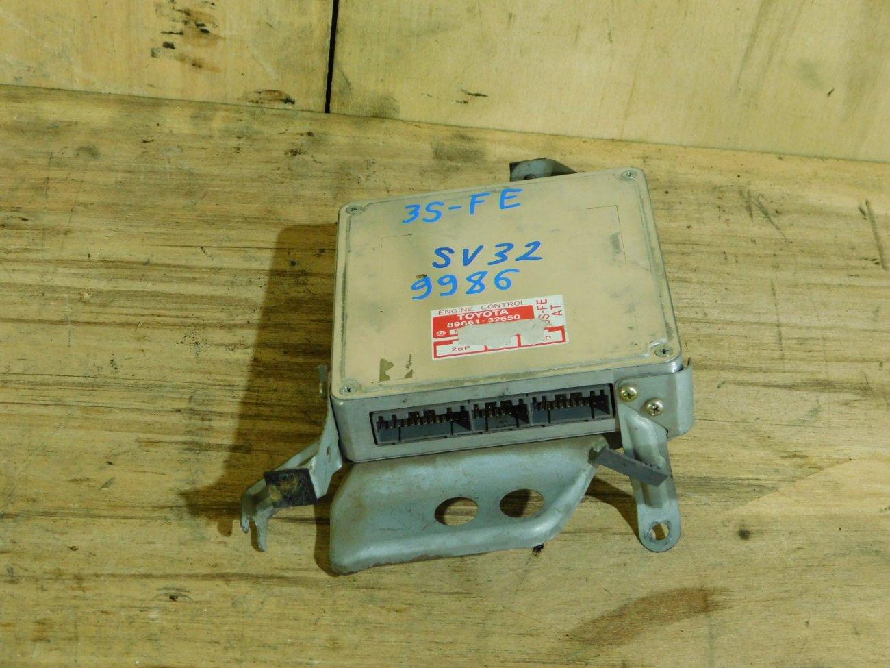 Блок управления efi Toyota Vista SV32 3S-FE (б/у)
