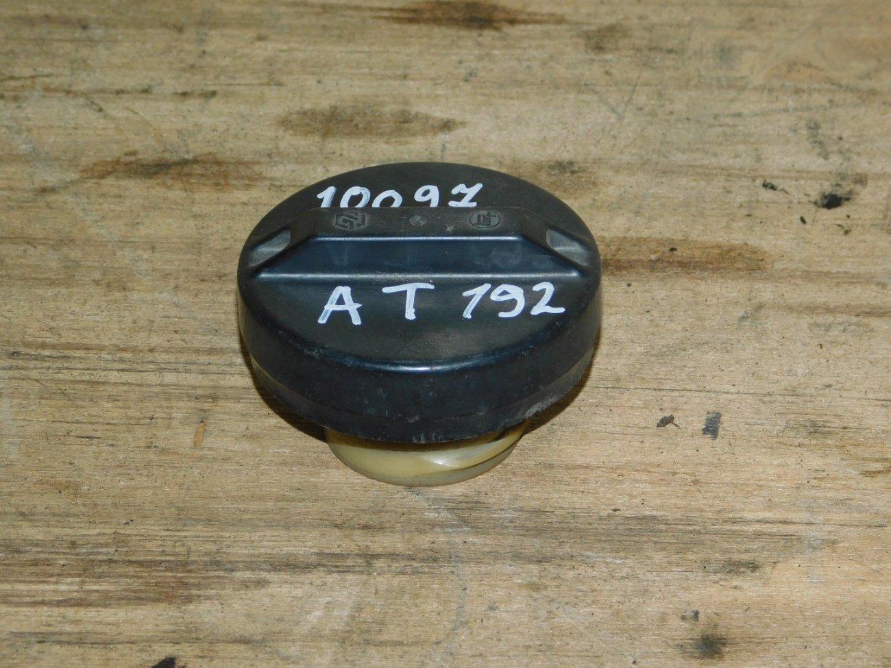 Крышка бензобака Toyota Carina AT192 (б/у)